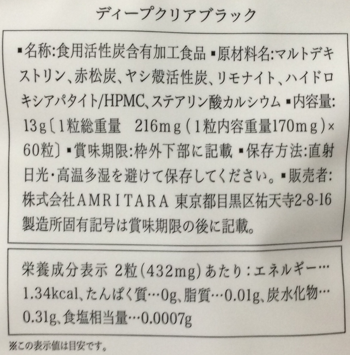 67DA0060-E9A2-4F50-BCF3-3C2DF0B16AD7.jpeg