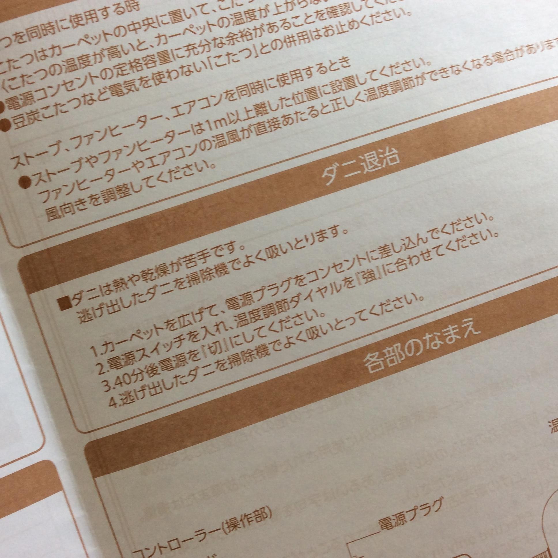 69A921CF-ED82-4A37-9F53-0BA4EC795BBB.jpeg