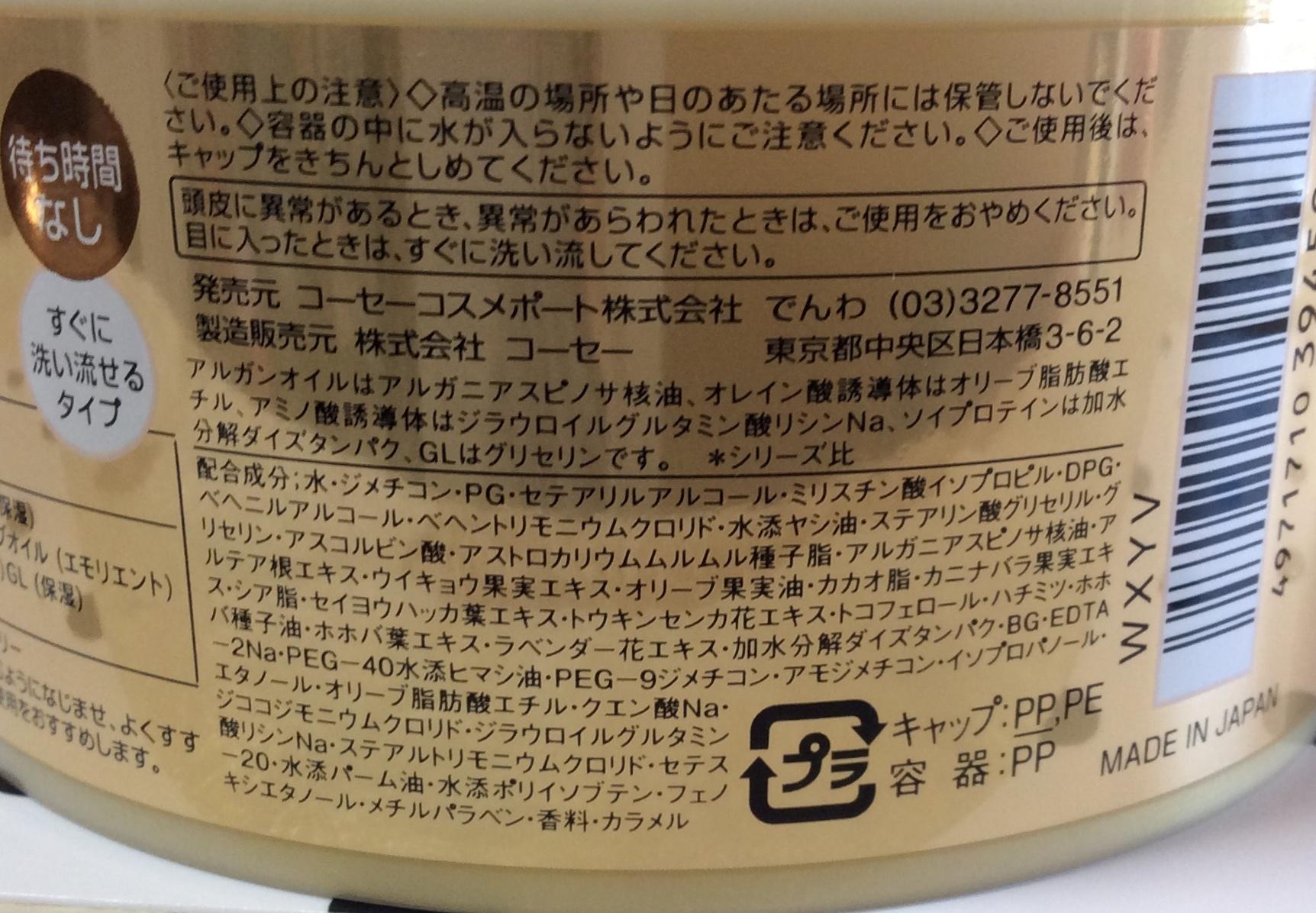 7640D4CA-4EF4-4756-BB1A-2E2946EC19AE.jpeg