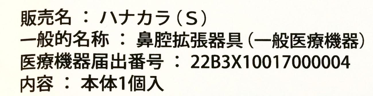 AB2B7AFE-552A-41C7-B539-FFEEB87910A6.jpeg