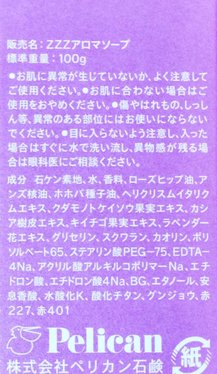 B0592B9F-B3CA-4574-8DCD-86C1134C7C17.jpeg
