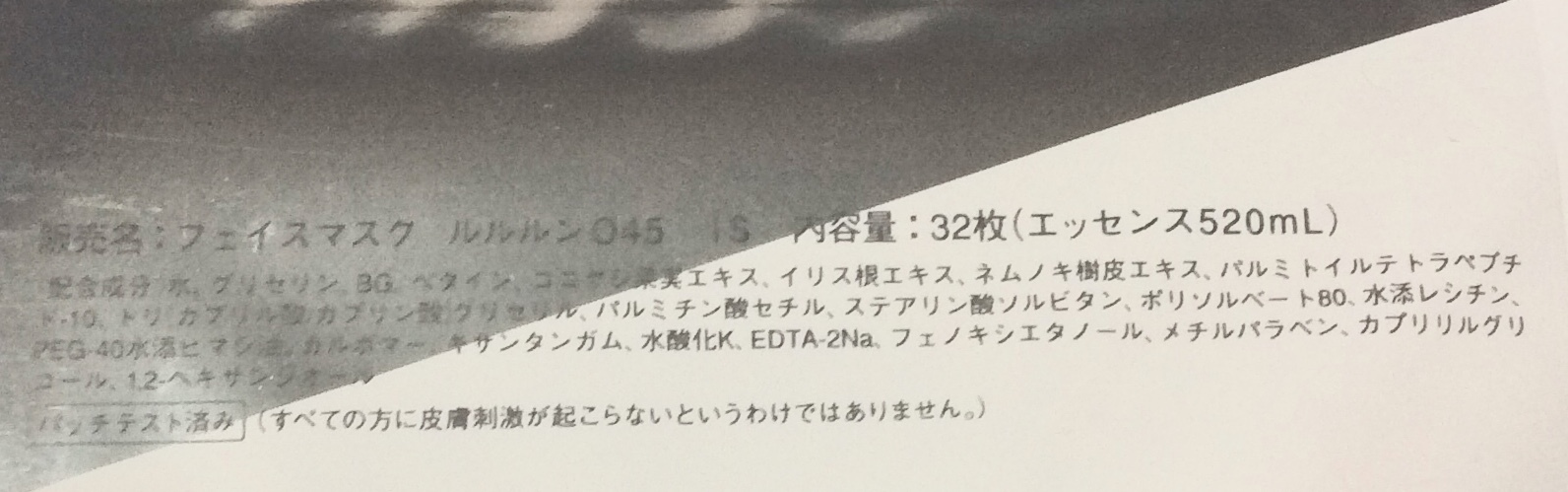 C1B0E95D-D618-4EBC-B6DF-37ABDBF20ED9.jpeg