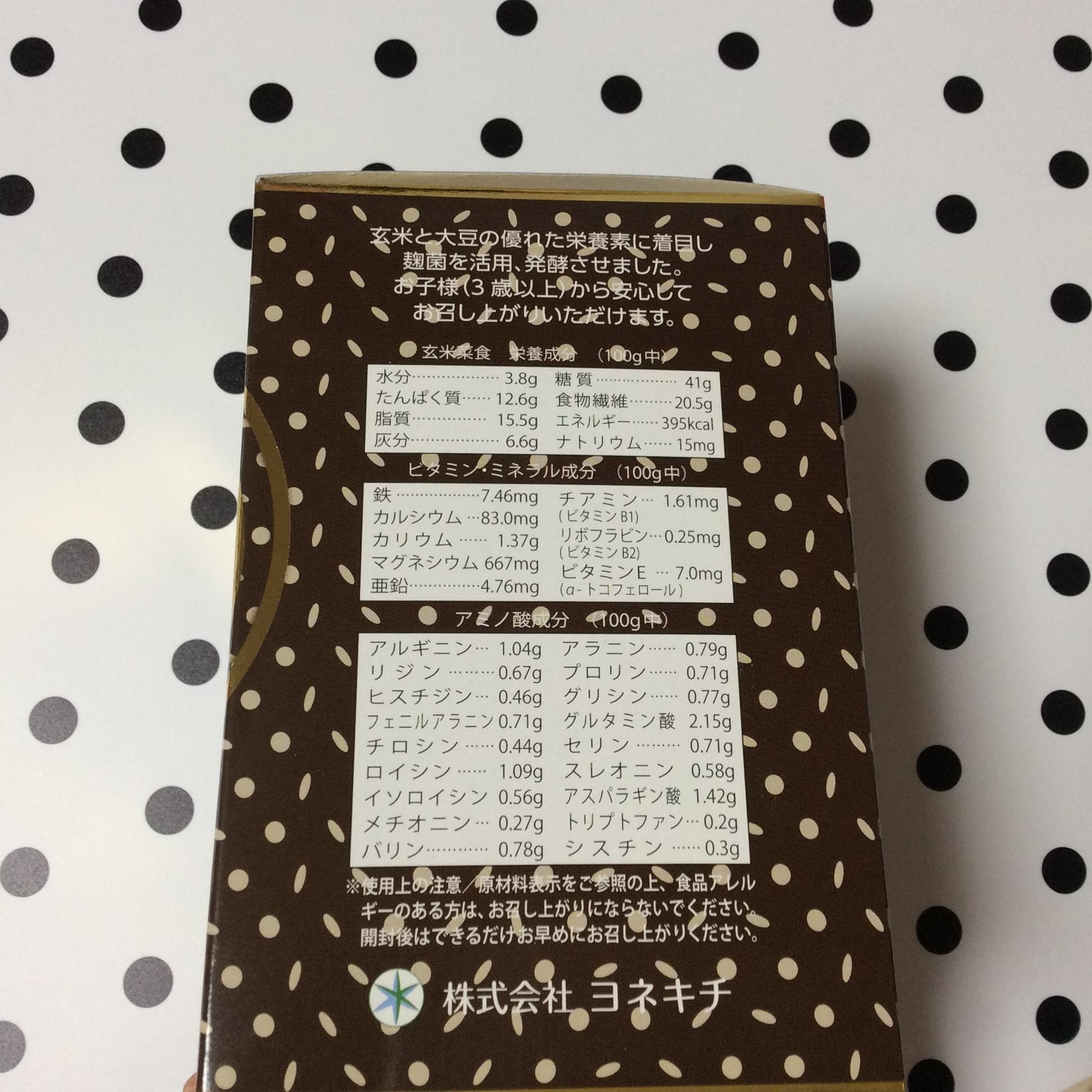 CB7E78B5-D04B-4487-AC11-745033DAA053.jpeg