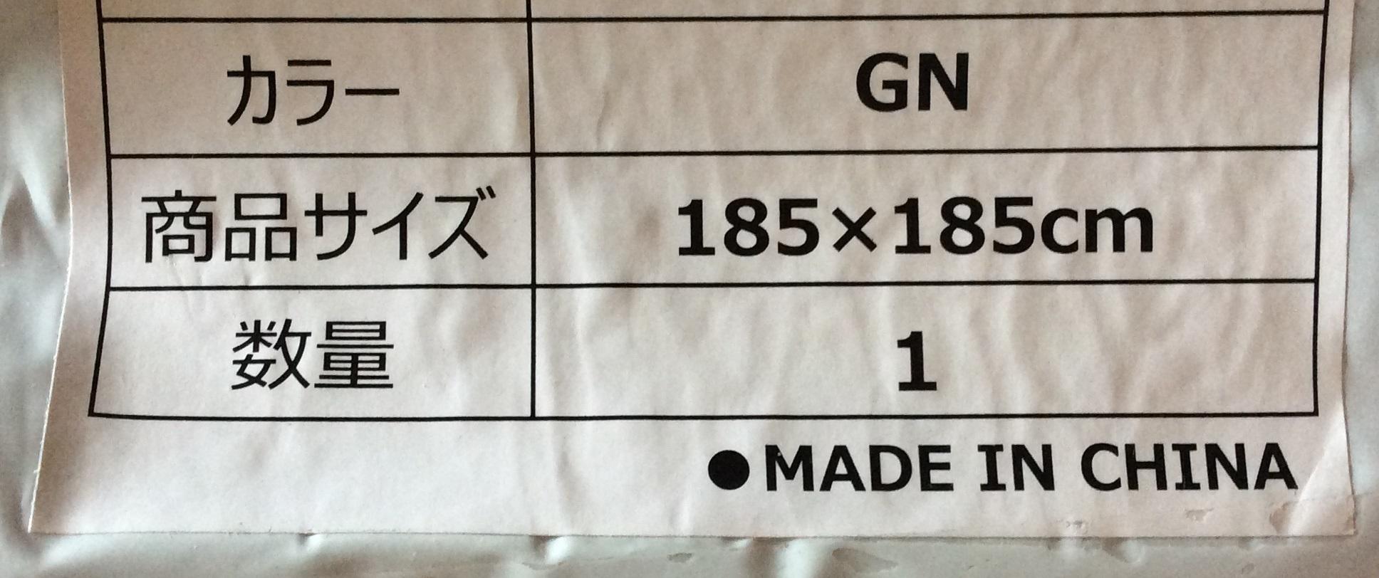 E5EBE3D2-EF19-4BBD-91FF-6558CF8372B9.jpeg