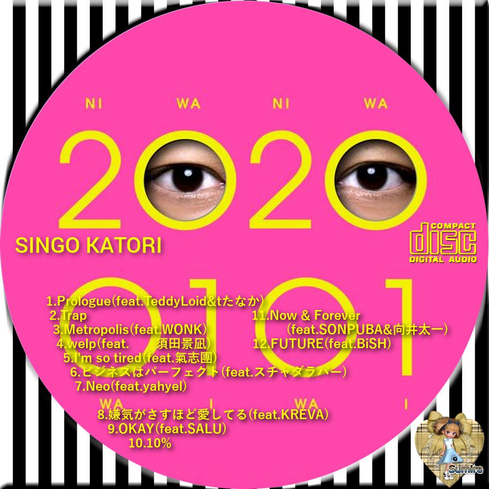 20200101 Shingo Katori