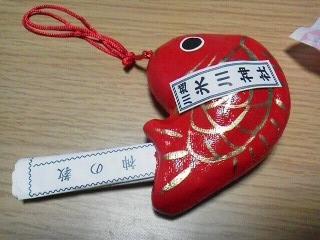 191116個展植田さんと帰り氷川神社みくじ
