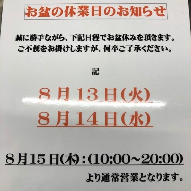 20190812_001.jpg