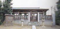 岡部六彌太墓