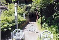 奥山線トンネル入口
