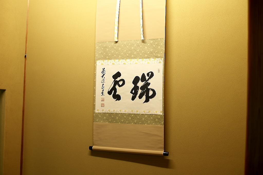 日本庭園(2)_7