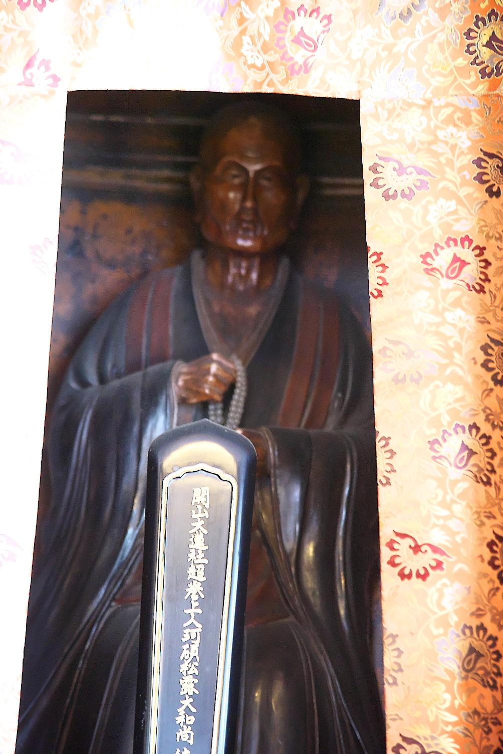 木造珂碩上人坐像…東京都指定文化財_3