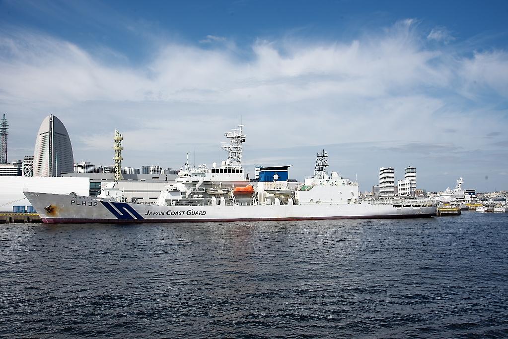 海上保安庁のゾーン_5