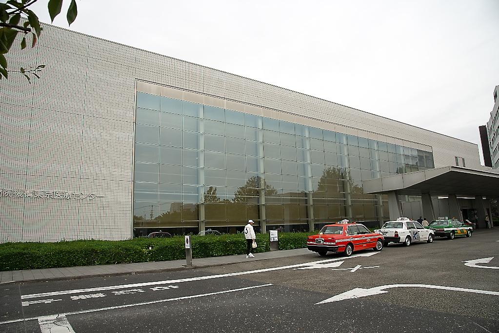 国立病院機構東京医療C