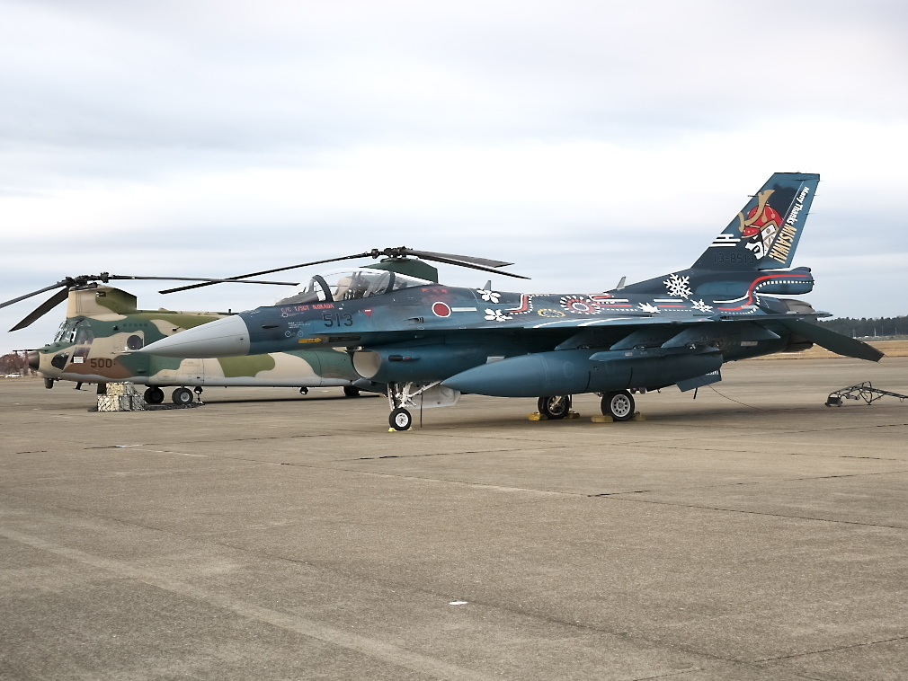 Mitsubishi F-2A