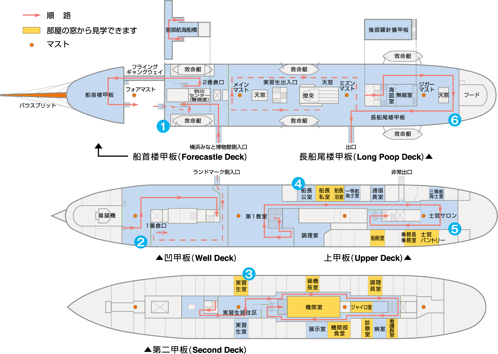 shipmap_1@4x.png