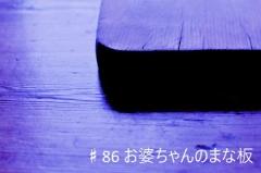 DSC_9317.jpg