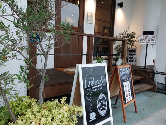 Linkcafe1.jpg