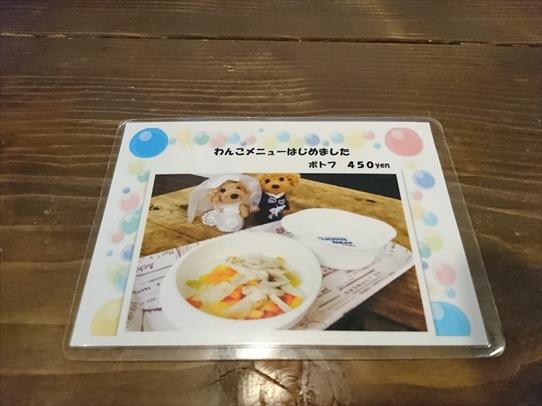 cafe7_20190802121155aa2.jpg