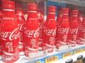 200209奈良コーラ缶の自販機