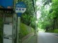 190706高雄から御経坂峠を越えて戻る