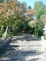 191109正法寺の紅葉はまだすこし先