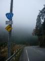 191123濃霧の477を西へ
