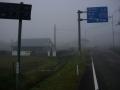 191123井戸峠から弓削側へ。霧はますます濃く