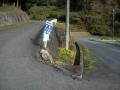 200111須川の交差点回避の為奈良パブリックを抜けてみる