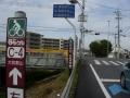 200125奈良口から秋篠川沿いの自転車道へ
