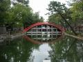 200201参拝を終え反橋を横から