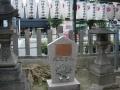 200201天王寺蕪の碑