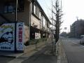 200208嵐山から丸太町通を東へ