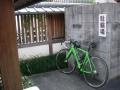 200208晴明神社の小さな駐輪場