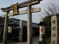 200208晴明神社撤収