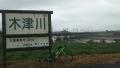 190629木津川右岸を下って行く