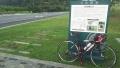190803大仏鉄道公園