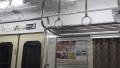 191006名古屋地下鉄車内広告におけいはん