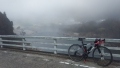 191109濃霧の中高山ダム方面から大河原まで下りる