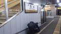 200125JR玉水駅ホーム