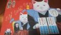 200201楠珺社初辰参りのパンフレット