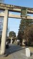 200208晴明神社