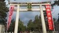 200208北野天満宮は梅の季節