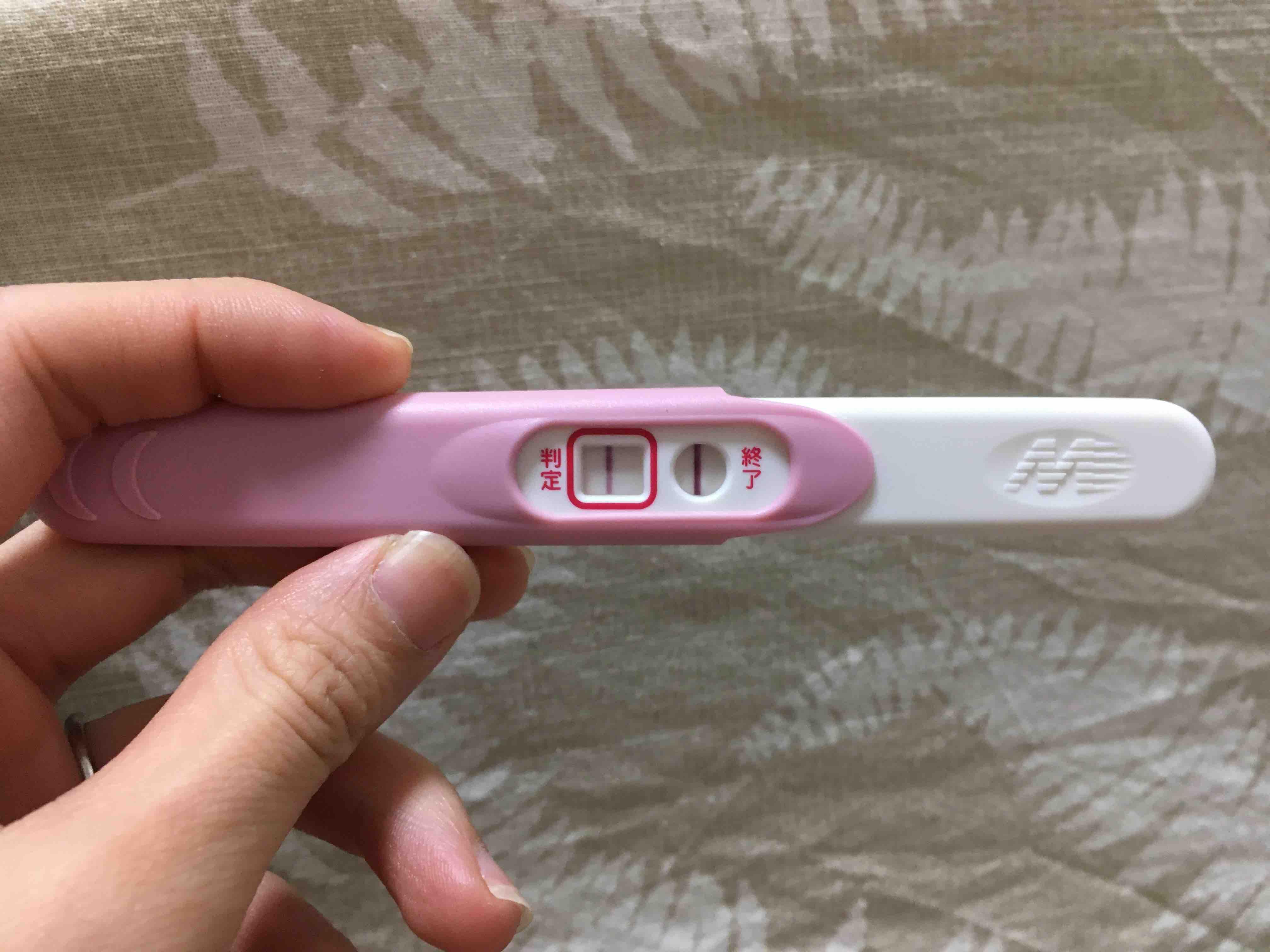 中期 微熱 妊娠