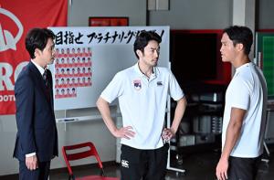 ノーサイド・ゲーム第7回移籍を伝える里村