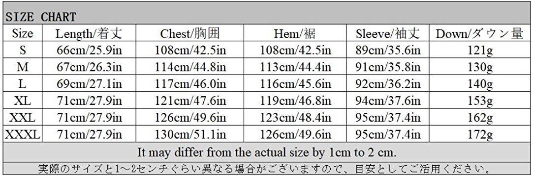 AEGISMAX薄手ダウンJKTサイズ表