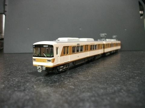 N-other-train-2.jpg