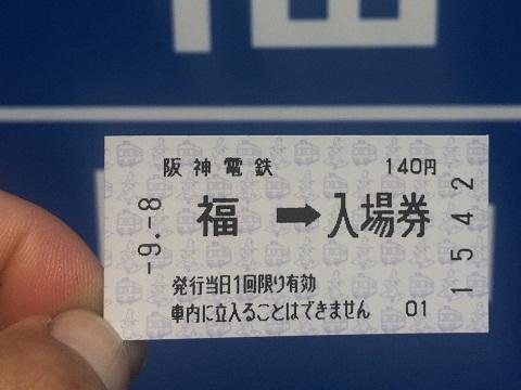 blog-190908-1.jpg