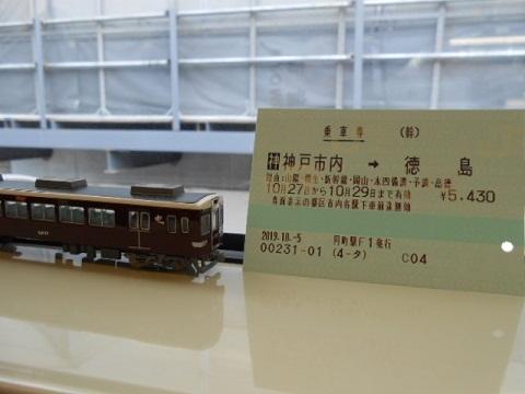 blog-191027-4.jpg
