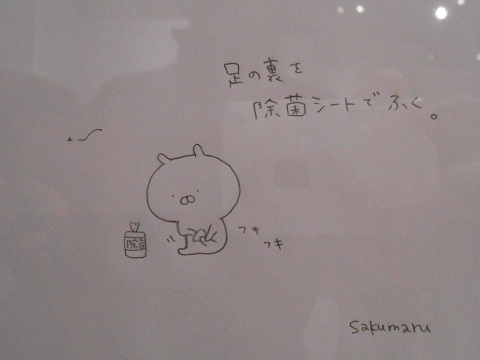 blog-191218-5.jpg