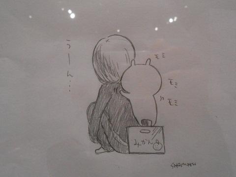 blog-191218-6.jpg